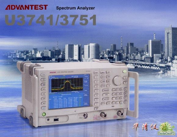 U3741/U3751频谱分析仪|advantest U3751/U3741频谱仪