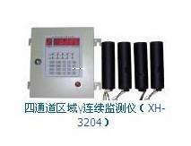 XH-3204四通道区域γ连续监测仪|深圳华清仪器特价供应