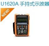 U1620A示波器|安捷伦U1620A示波器|AgilentU1620A示波器