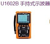 U1602B示波表|安捷伦U1602B手持式示波表