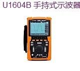 U1604B示波表|安捷伦U1604B手持式示波表