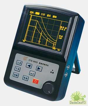 CTS-9002数字式超声波探伤仪