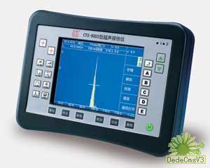 CTS-9003|深圳华清特价出租CTS-9003数字超声探伤仪