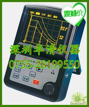 CTS-9002plus数字式超声波探伤仪|深圳华清专业代理CTS-9002plus数字式超声波探伤仪