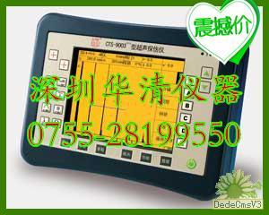 CTS-9003plus数字式超声探伤仪|深圳华清仪器专业代理CTS-9003plus数字式超声探伤仪