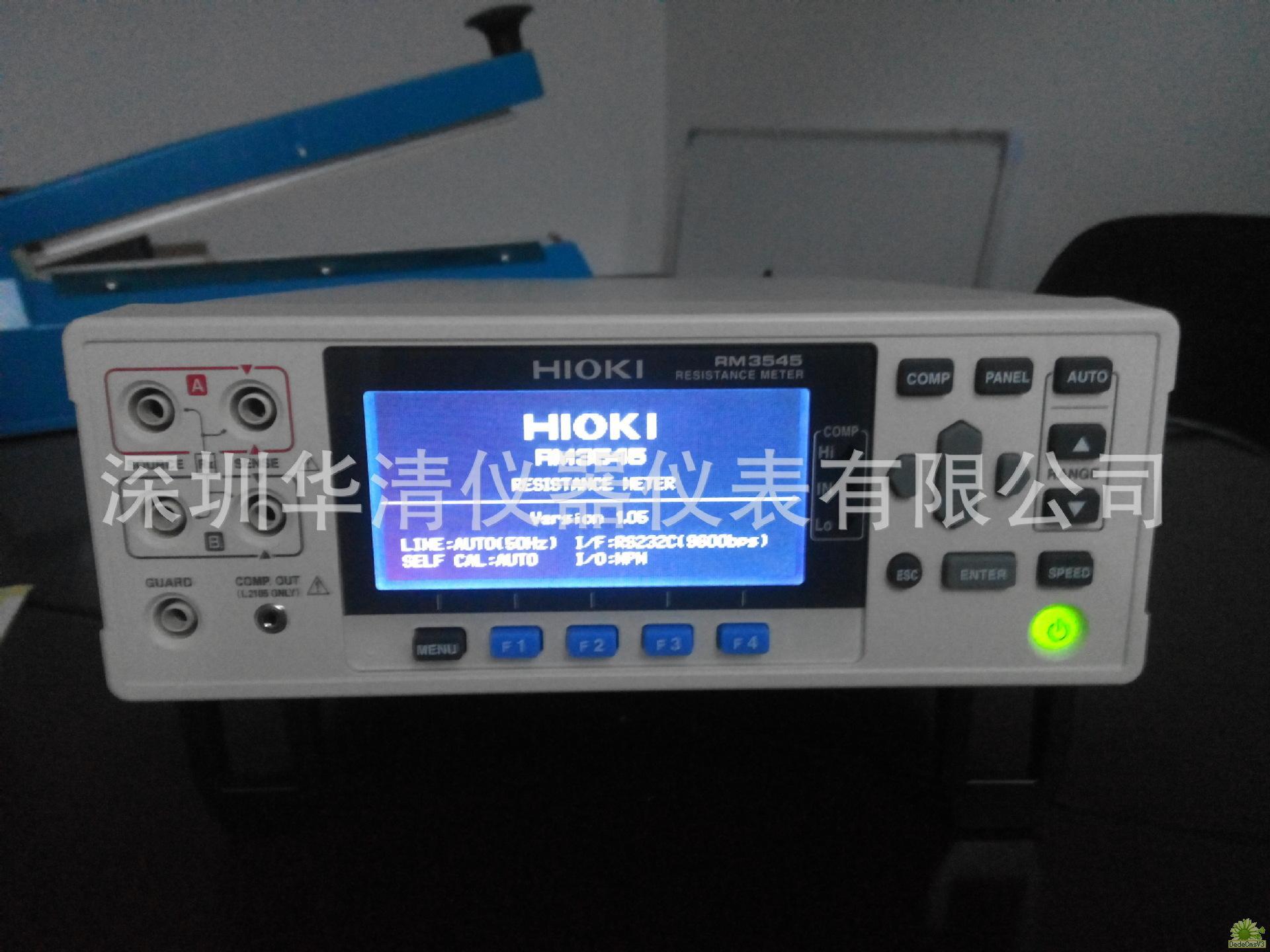 电阻计RM3542, RM3542-01