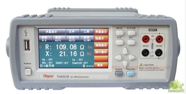 TH2521B型交流低电阻测试仪
