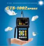 超声探伤仪CTS-1002超声探伤仪|华清仪器总代理